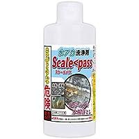 水垢洗浄剤 Scale<Pass(スケールパス)200g ナイロンタワシセット SK-P200