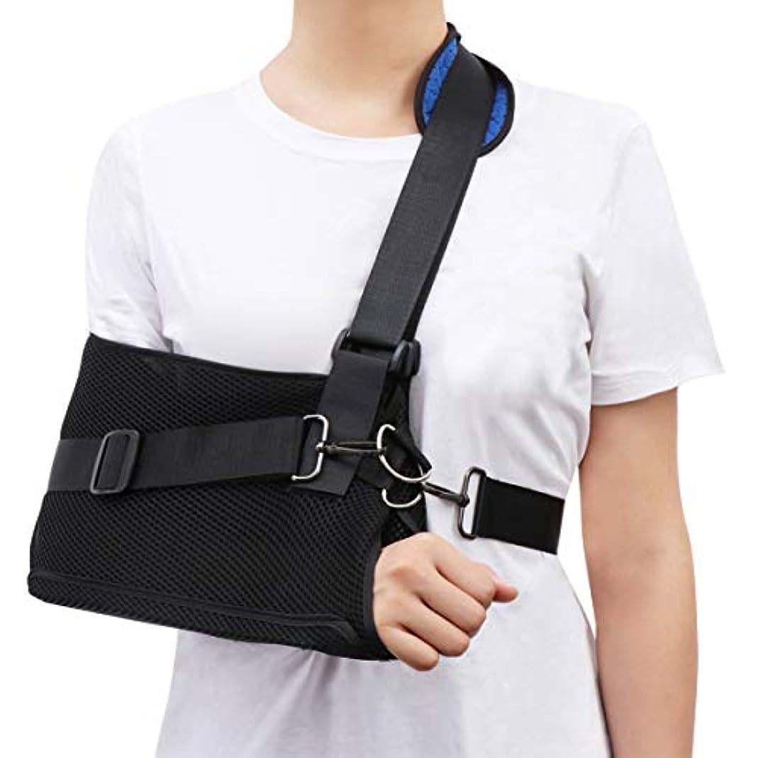 経験絶滅義務的SUPVOX 肩イモビライザースリングアームスリング医療肩イモビライザー回転子カフ手首肘前腕サポートブレースストラップ
