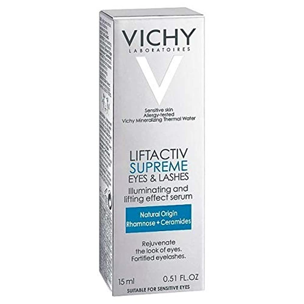 ライオネルグリーンストリート該当する憧れ[Vichy ] アンチエイジング血清10目&まつげ15ミリリットルLiftactivヴィシー - Vichy LiftActiv Anti-Ageing Serum 10 Eyes & Lashes 15ml [並行輸入品]