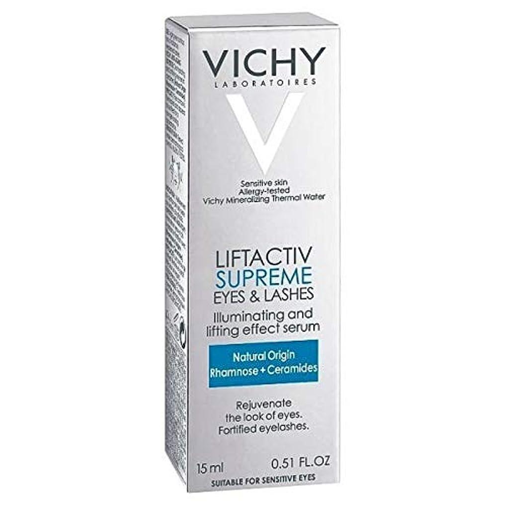 マンハッタン祖父母を訪問レーダー[Vichy ] アンチエイジング血清10目&まつげ15ミリリットルLiftactivヴィシー - Vichy LiftActiv Anti-Ageing Serum 10 Eyes & Lashes 15ml [並行輸入品]