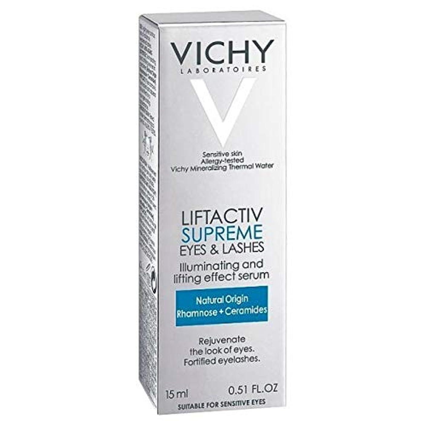 重要な容疑者誰でも[Vichy ] アンチエイジング血清10目&まつげ15ミリリットルLiftactivヴィシー - Vichy LiftActiv Anti-Ageing Serum 10 Eyes & Lashes 15ml [並行輸入品]