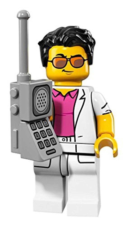 LEGO レゴ ミニフィギュアシリーズ17 :Yuppie【71018-12】
