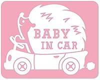 imoninn BABY in car ステッカー 【マグネットタイプ】 No.37 ハリネズミさん (ピンク色)