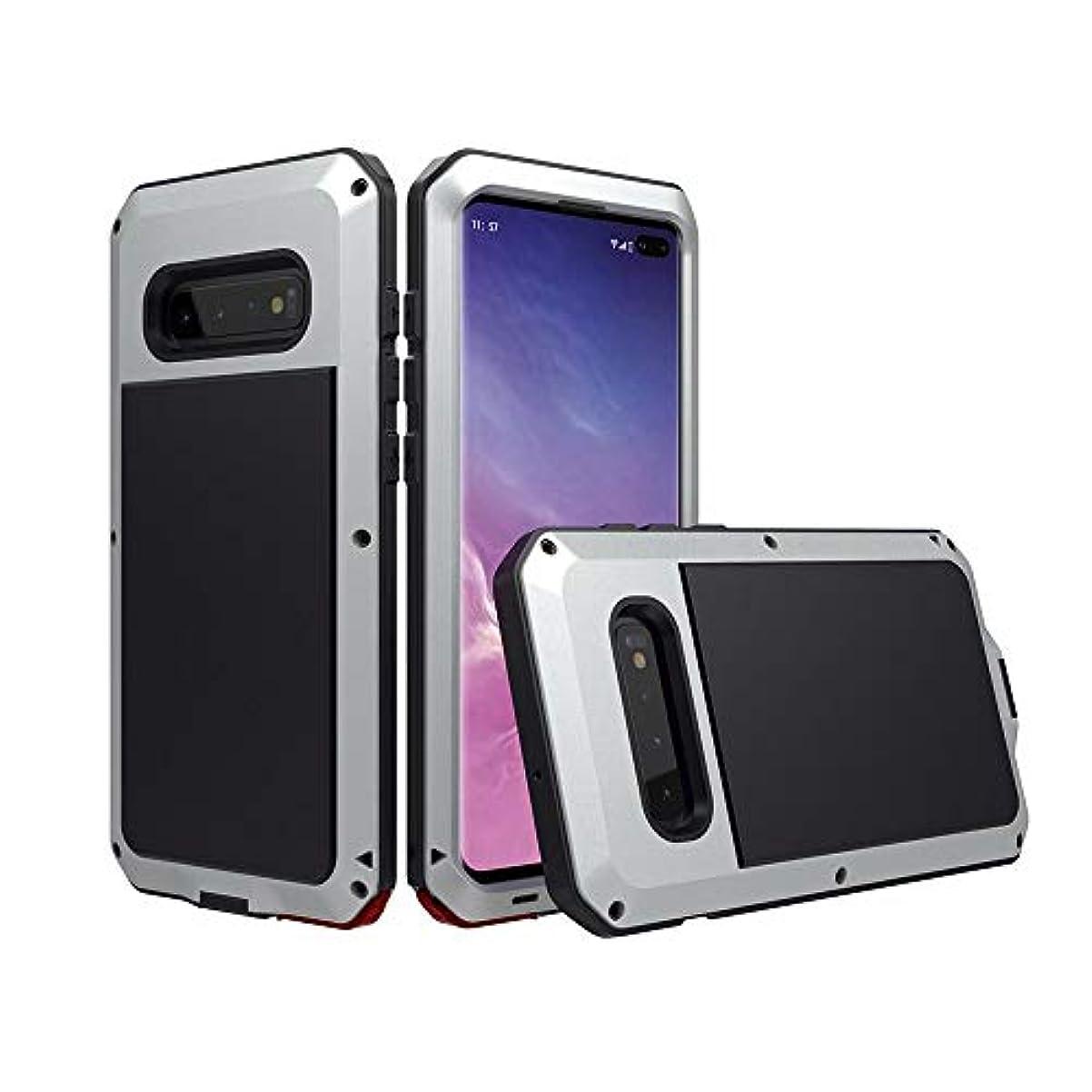 写真を描く通行人プラスTonglilili 電話ケース、メタルスリーアンチ携帯電話ケース落下防止防塵保護カバー電話ケースサムスンS10、S10プラス (Color : Silver, Edition : S10 Plus)