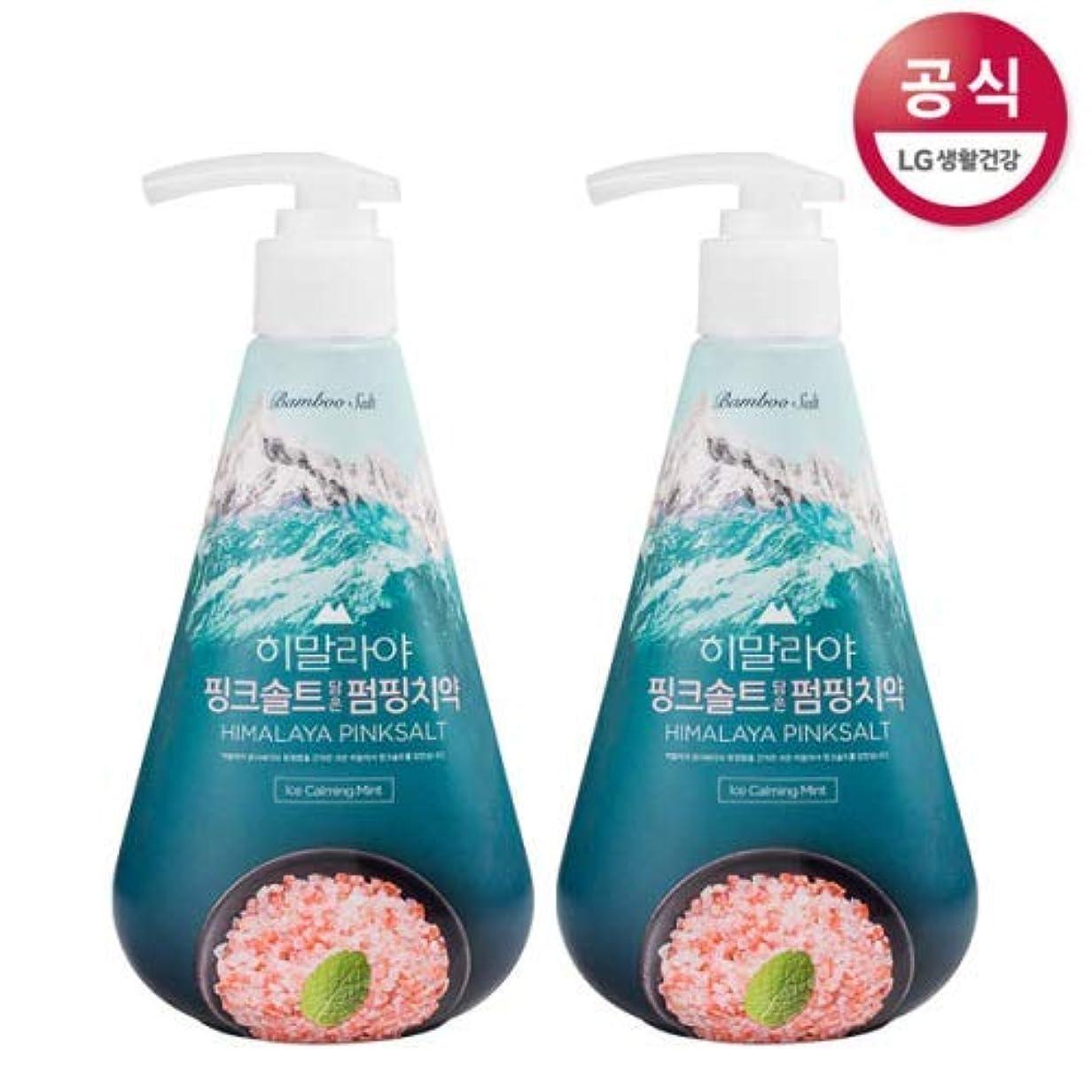 素晴らしき排除緯度[LG Care/LG生活健康]ヒマラヤピンクソルトポンピング歯磨き粉アイスカミングミント285gx2個/歯磨きセットスペシャル?リミテッドToothpaste Set Special Limited Korea(海外直送品)