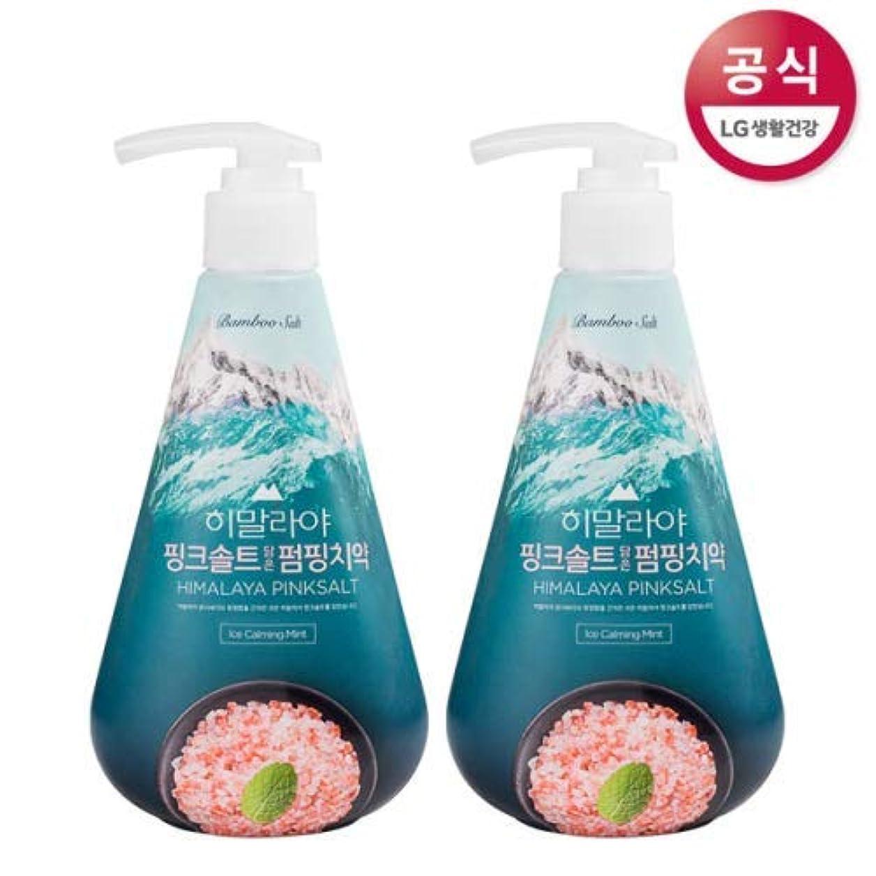 刺す電気陽性厳[LG Care/LG生活健康]ヒマラヤピンクソルトポンピング歯磨き粉アイスカミングミント285gx2個/歯磨きセットスペシャル?リミテッドToothpaste Set Special Limited Korea(海外直送品)