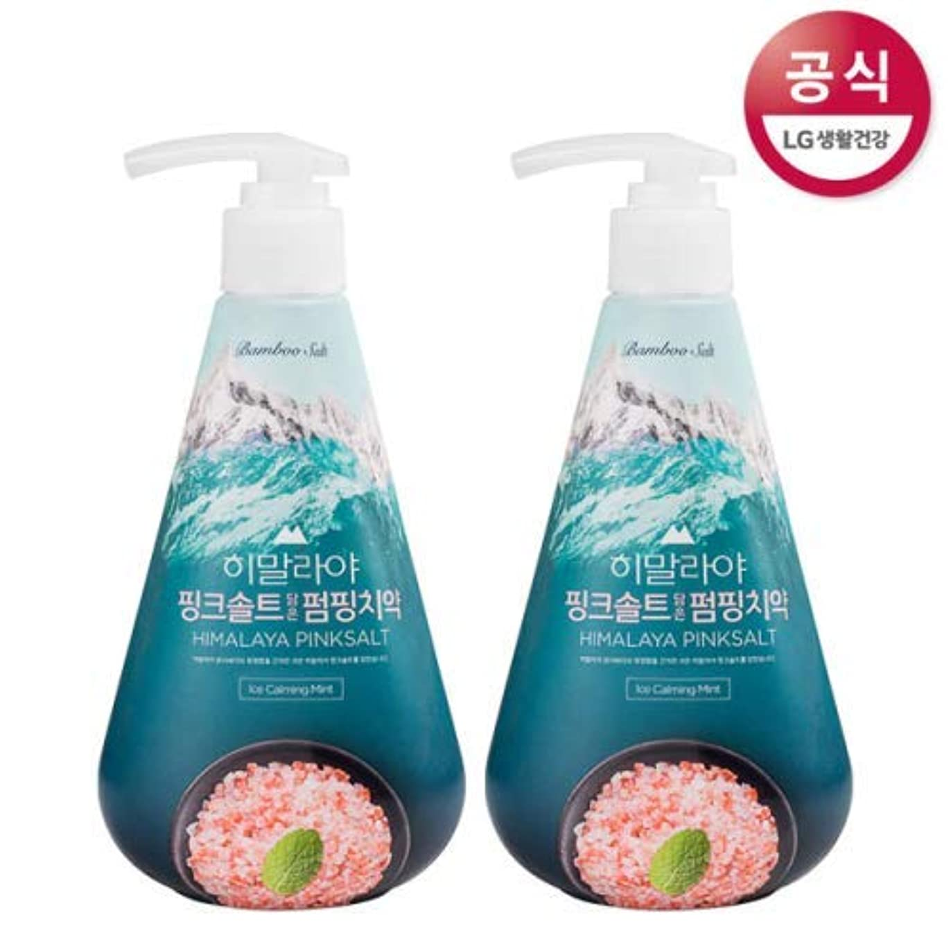自信がある柔らかい足摂氏[LG Care/LG生活健康]ヒマラヤピンクソルトポンピング歯磨き粉アイスカミングミント285gx2個/歯磨きセットスペシャル?リミテッドToothpaste Set Special Limited Korea(海外直送品)