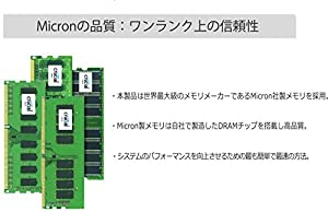 CFD販売 デスクトップPC用メモリ PC4-19200(DDR4-2400) 16GBx2枚 288pin (無期限保証)(Ballistix by Micron) W4U2400BMS-16G