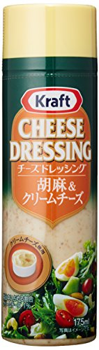 クラフトチーズドレッシング 胡麻&クリームチーズ×3本