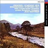 プロコフィエフ:交響曲第5番、ショスタコーヴィチ:第1番