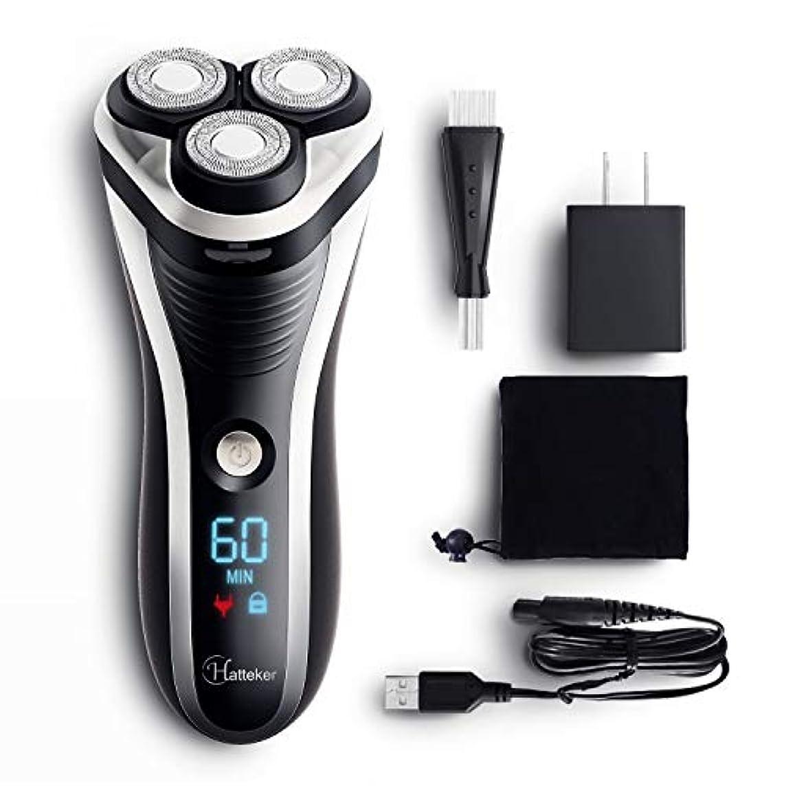 はちみつ根拠我慢するHATTEKER 電気シェーバー 髭剃り メンズ シェイバー ひげそり 回転式 もみあげ 水洗いOK ウエット·ドライ剃り USB充電式· 交流式 LEDディスプレイ(一年間保証)