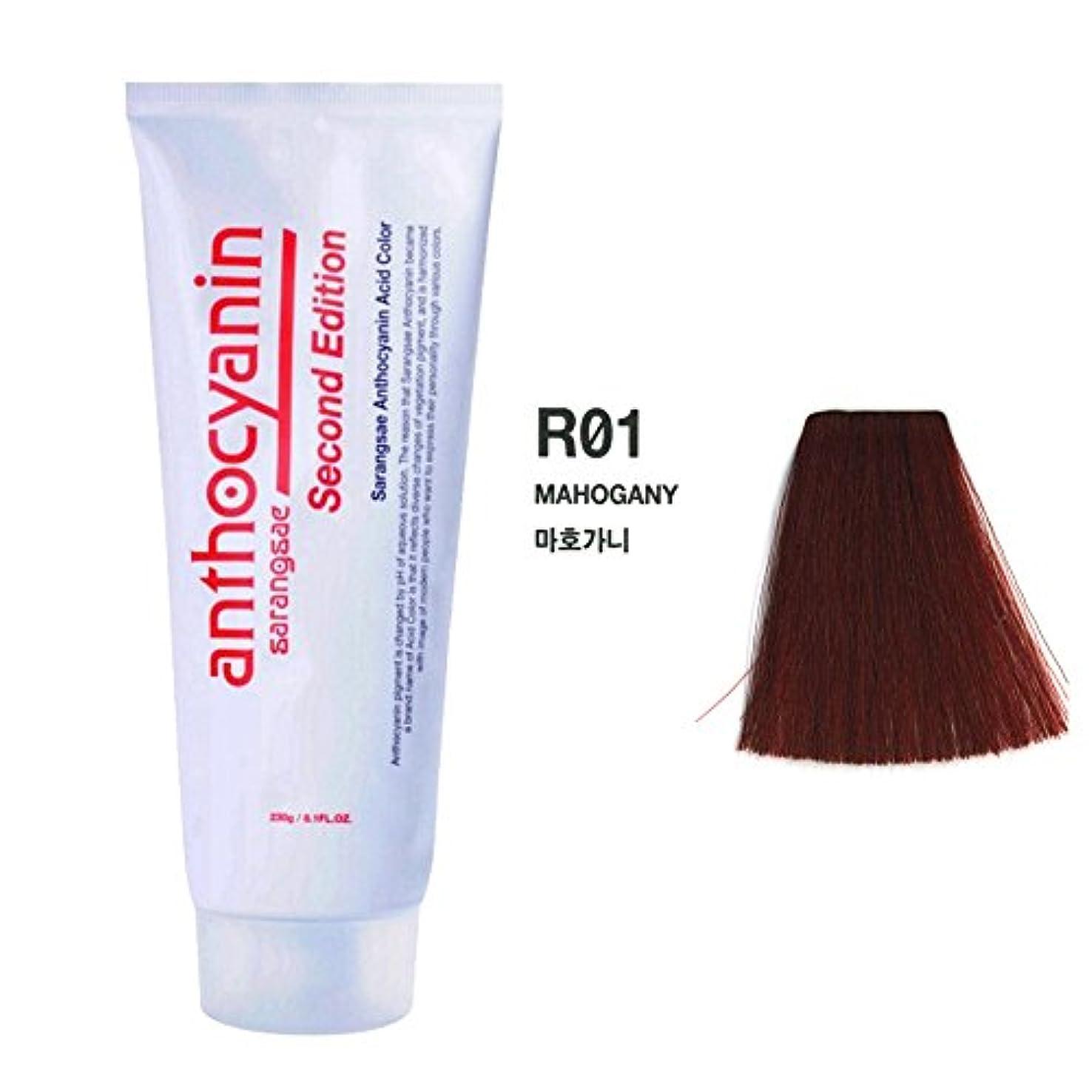 鮮やかな休戦良いヘア マニキュア カラー セカンド エディション 230g セミ パーマネント 染毛剤 ( Hair Manicure Color Second Edition 230g Semi Permanent Hair Dye) [並行輸入品] (R01 Mahogany)