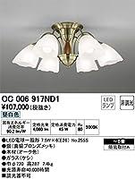 ODELIC オーデリック LEDシャンデリア 6灯 ~8畳 昼白色 OC006917ND1