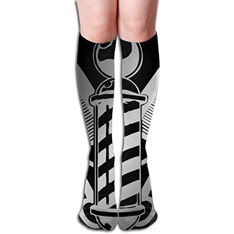 ジョブ狂う分離する3 D抗菌アスレチックソックス圧縮靴下クルーソックスロングスポーツ膝ハイソックス少年少女キッズ幼児用