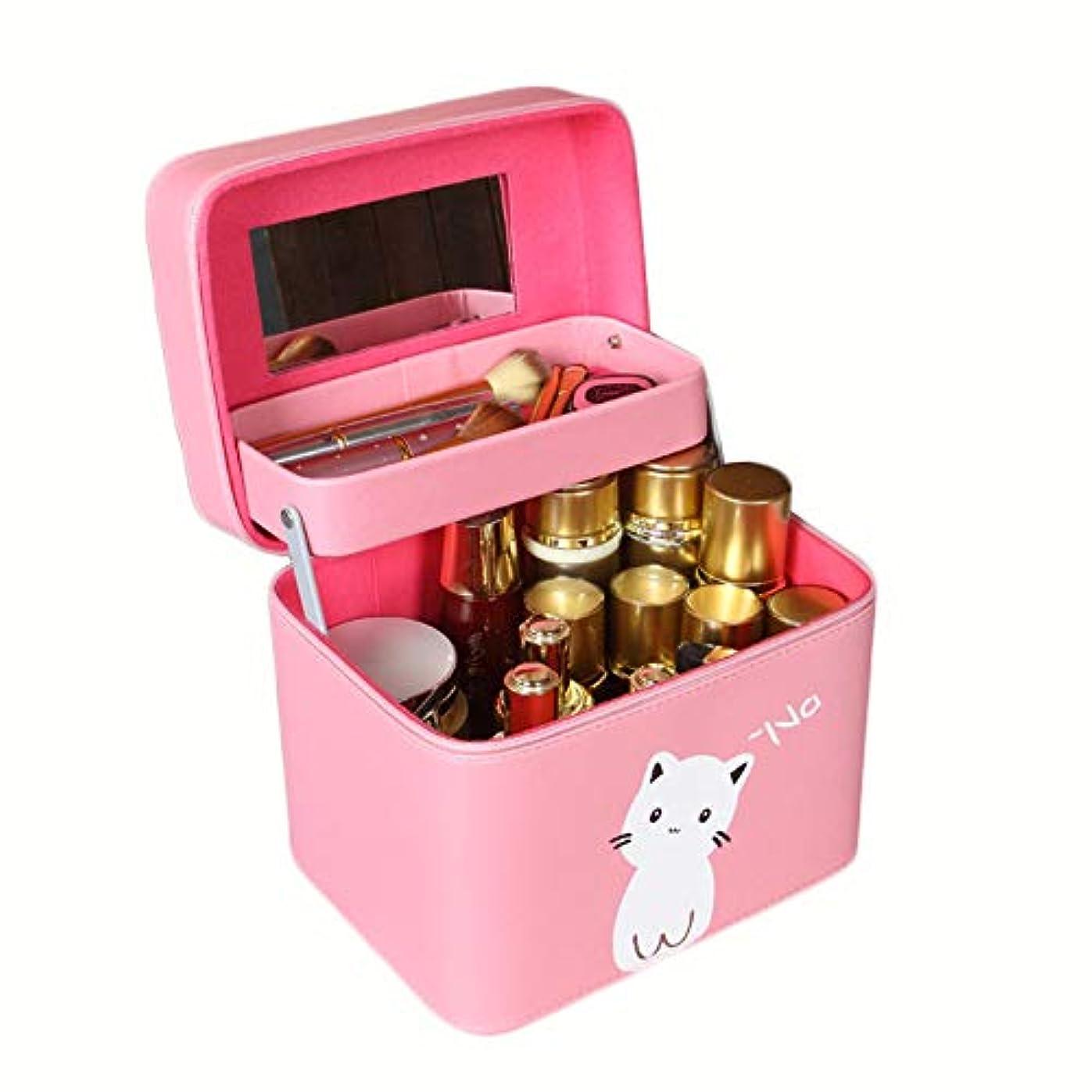 [ディーハウ]メイクボックス 化粧ボックス 化粧道具 小物入れ収納ケース 収納ボックス 大容量 プロ用 コスメボックス 化粧道具入れ 携帯用化粧箱 女性 多機能 多容量 お洒落 化粧ボックス