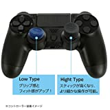 PS4用コントローラースティックキャップセット GM-03