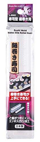 寿司型 細巻き用L-8582