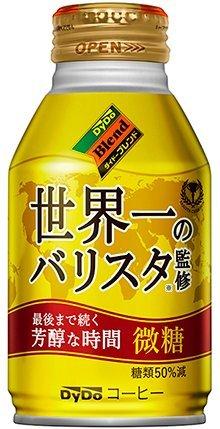【缶コーヒーを日常に】缶コーヒーのおすすめ人気ランキング10選