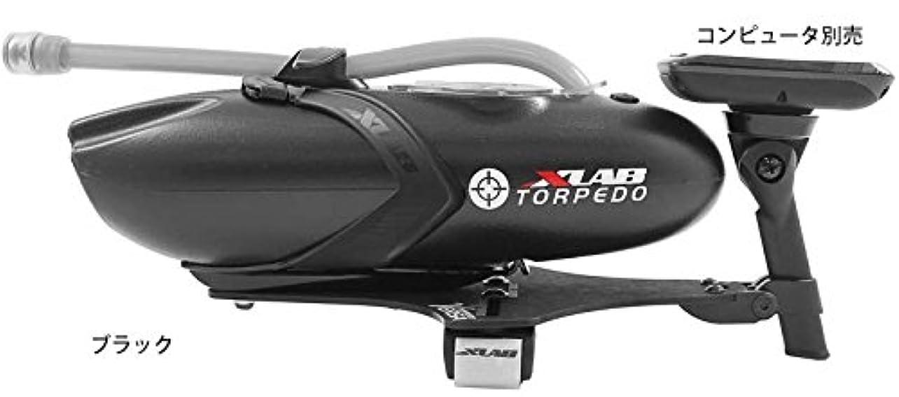 上流の何もないアーティファクトXLAB TORPEDO VERSA200 トピード バーサ200 エアロバー ハイドレーションシステム アルミプレート