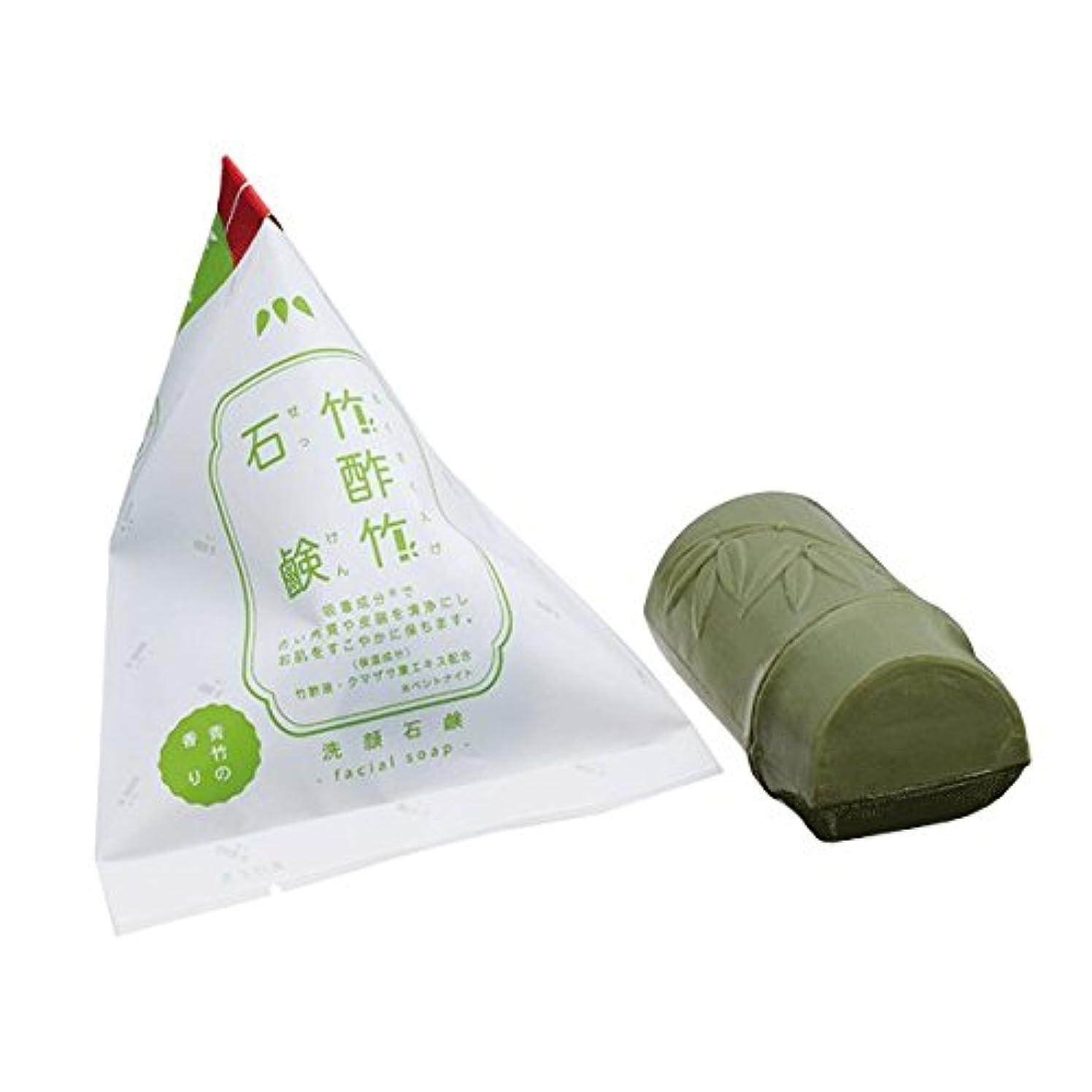 へこみ隠されたおじいちゃんフェニックス 竹酢竹泥棒石鹸120g(5個セット)