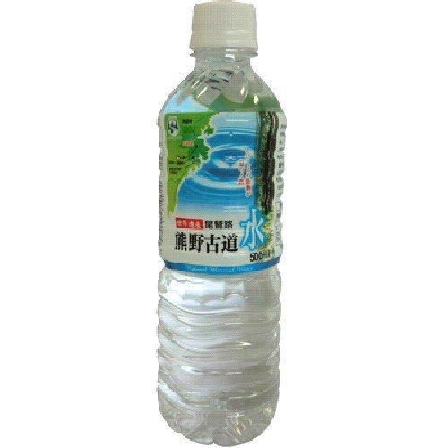 熊野古道水 500ML×24本【放射能検査済】 天然水 ミネラルウォーター