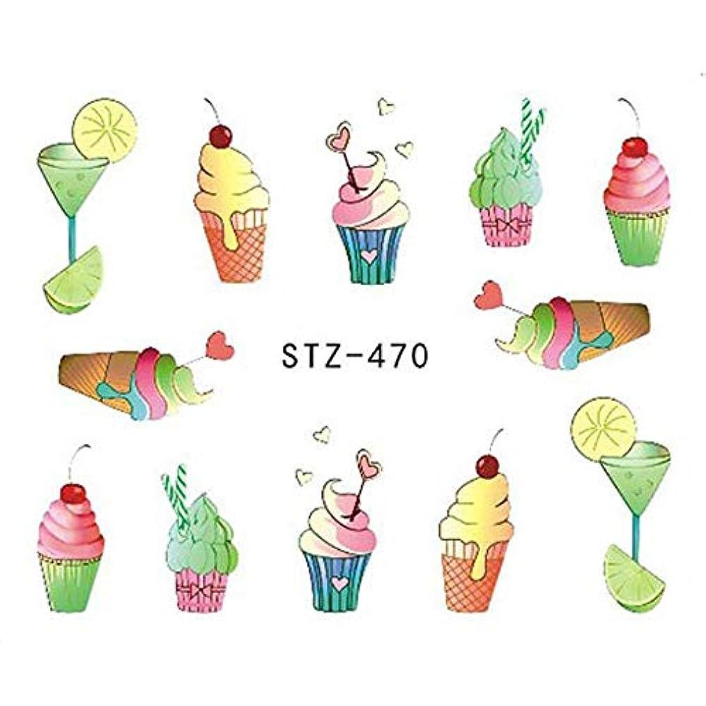 アトラスゴージャス症状SUKTI&XIAO ネイルステッカー 1ピースネイルステッカー水入れ墨夏アイスクリーム/ドリンク/フルーツ/花/蝶Diyデカールネイルアートクールな装飾、Stz470
