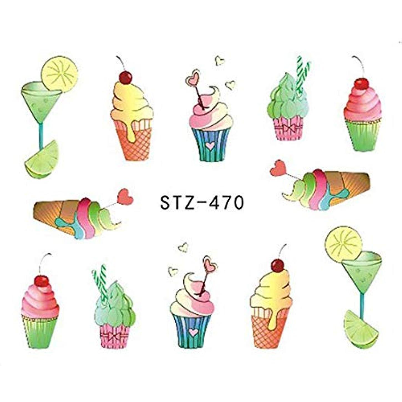 あなたのもの同時雹SUKTI&XIAO ネイルステッカー 1ピースネイルステッカー水入れ墨夏アイスクリーム/ドリンク/フルーツ/花/蝶Diyデカールネイルアートクールな装飾、Stz470
