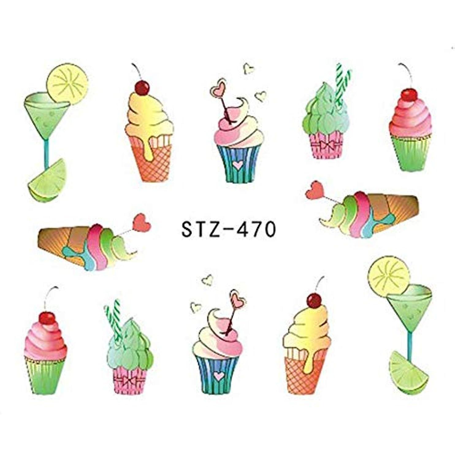 通常会議ずらすSUKTI&XIAO ネイルステッカー 1ピースネイルステッカー水入れ墨夏アイスクリーム/ドリンク/フルーツ/花/蝶Diyデカールネイルアートクールな装飾、Stz470