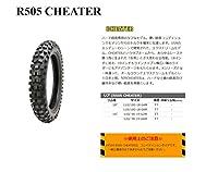 Shinko R505 CHATER 120/100-18 68M TT