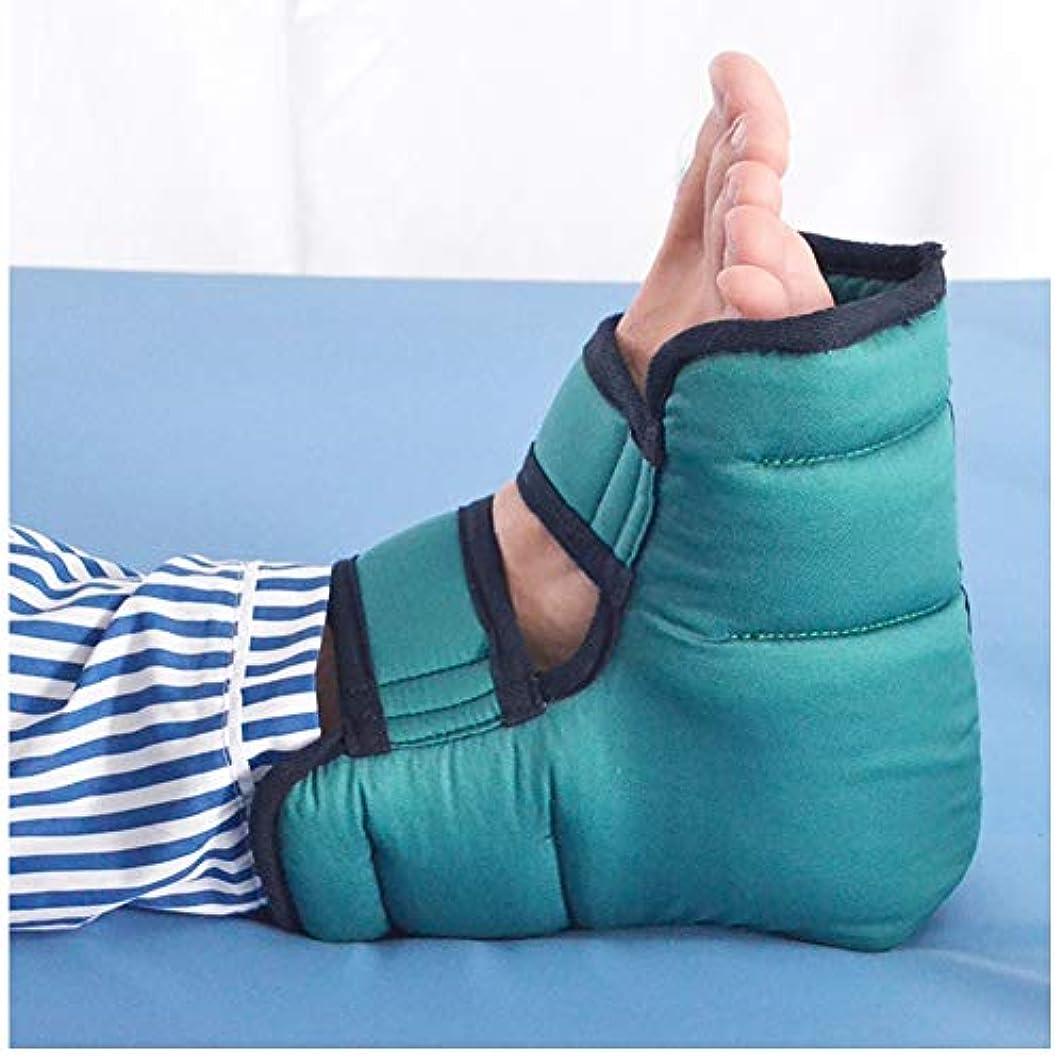 反褥瘡のかかとの保護材のクッション、足首サポート枕フットプロテクション、青、1ペア、9.45×9.05インチ