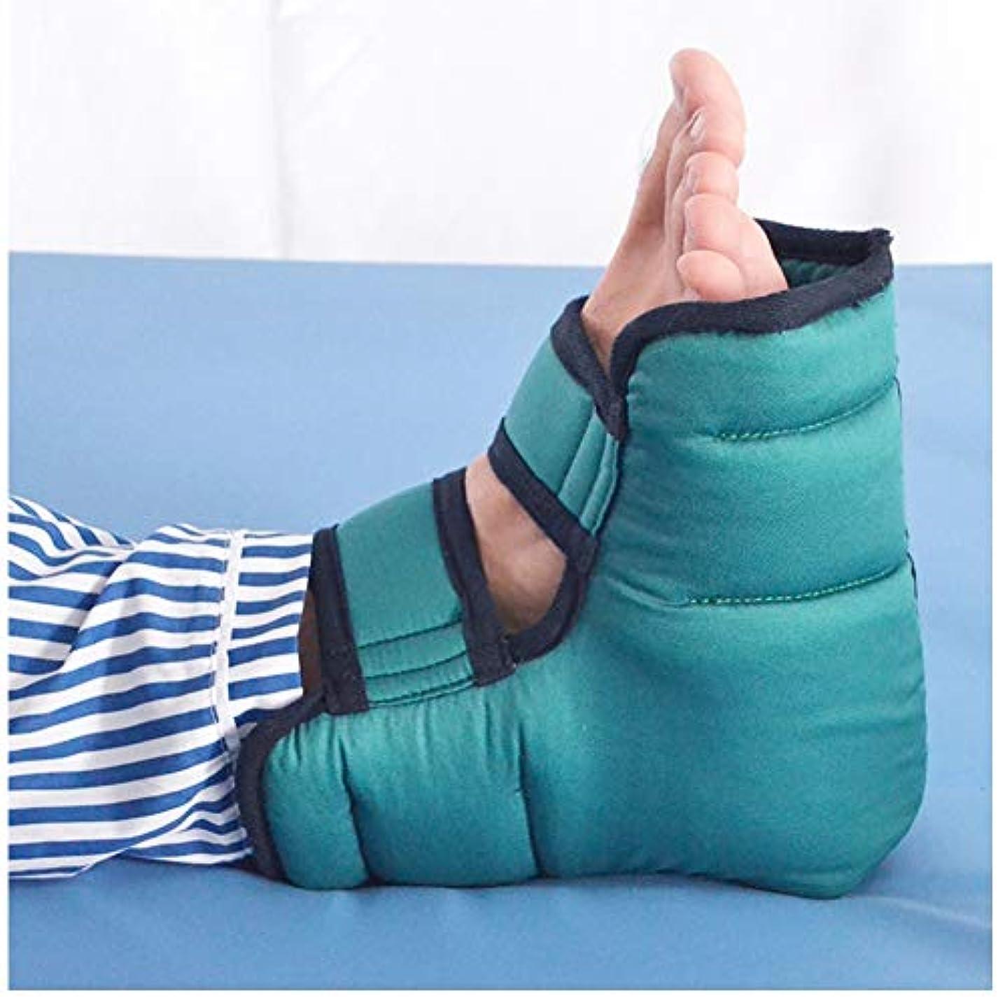 脆い前者主権者反褥瘡のかかとの保護材のクッション、足首サポート枕フットプロテクション、青、1ペア、9.45×9.05インチ