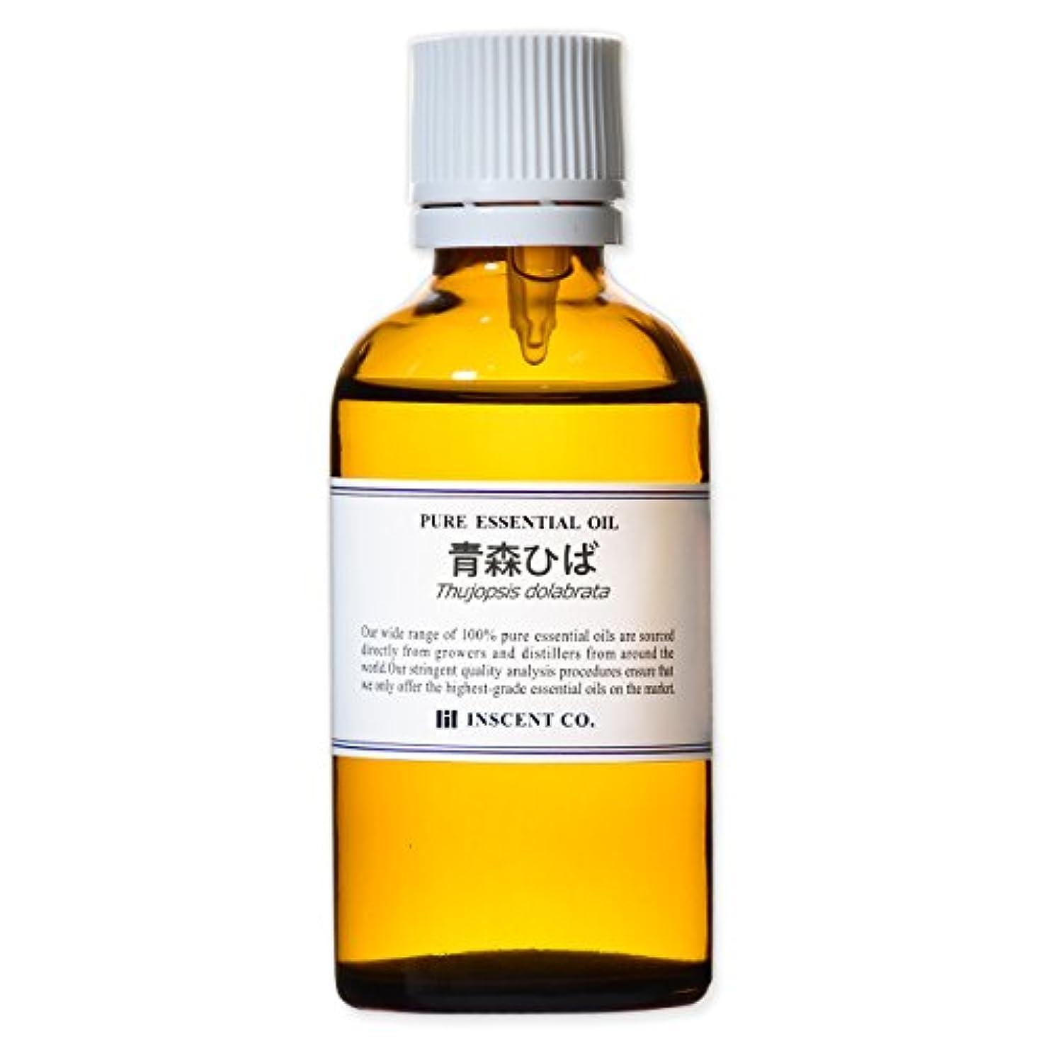 ヒューム盆トリクル青森ひば 50ml インセント アロマオイル AEAJ 表示基準適合認定精油