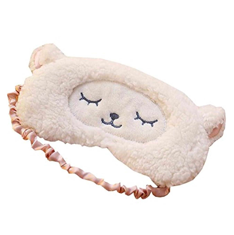 表示有望プレゼントヨガのスリーピングパーティー、Eを旅行するための3Dかわいい顔の調節可能な睡眠の目隠し