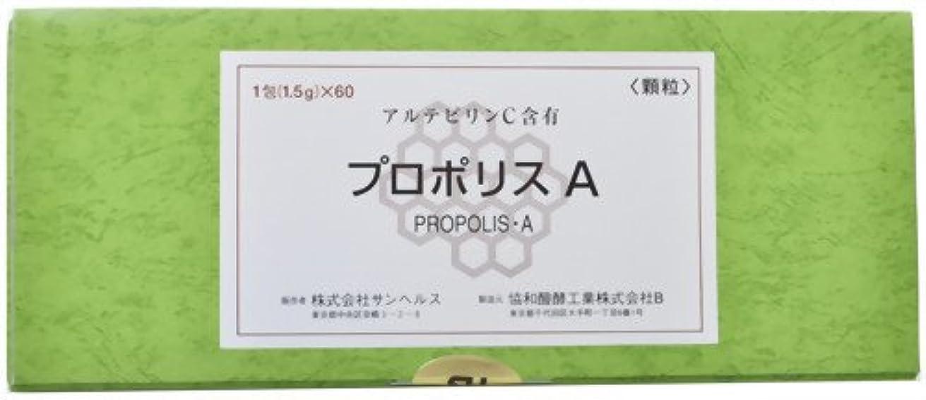 ローマ人原点神経障害プロポリスA 1.5g×60H