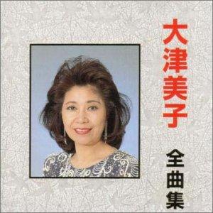 東京アンナ