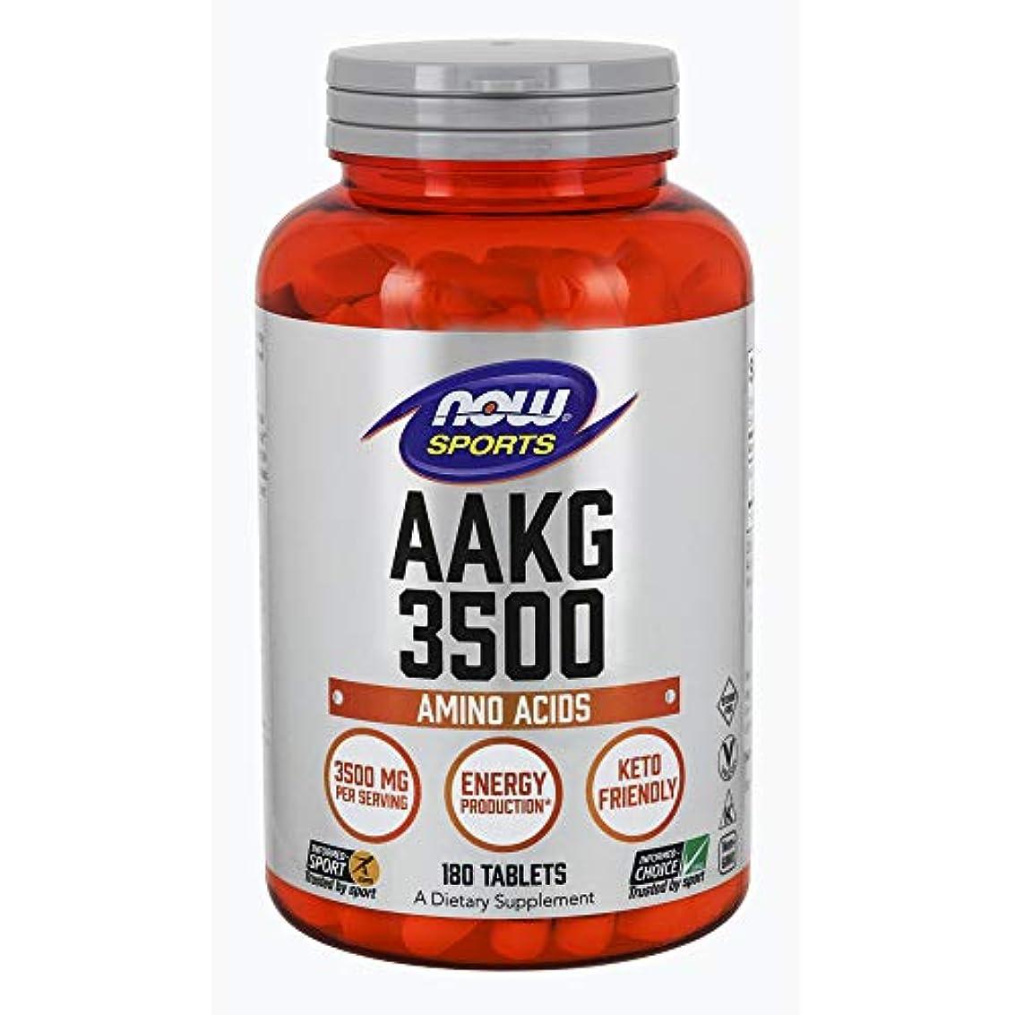 待つ散るソブリケット[海外直送品] ナウフーズ AAKG3500(L-アルギニン-アルファ-ケトグルタレイト) 180錠