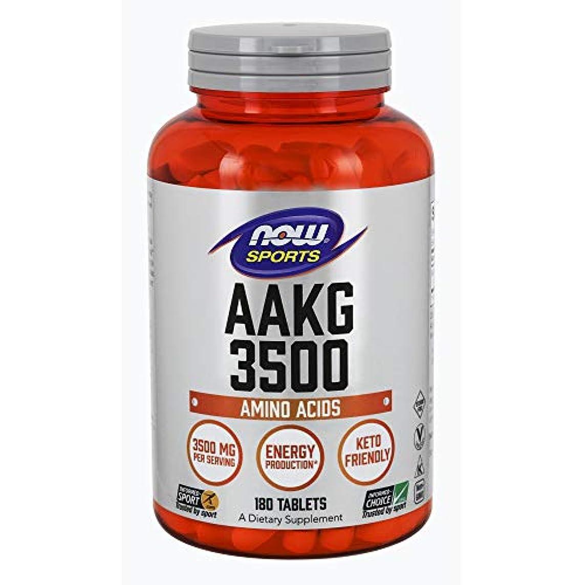 色合いガイド最終的に[海外直送品] ナウフーズ AAKG3500(L-アルギニン-アルファ-ケトグルタレイト) 180錠