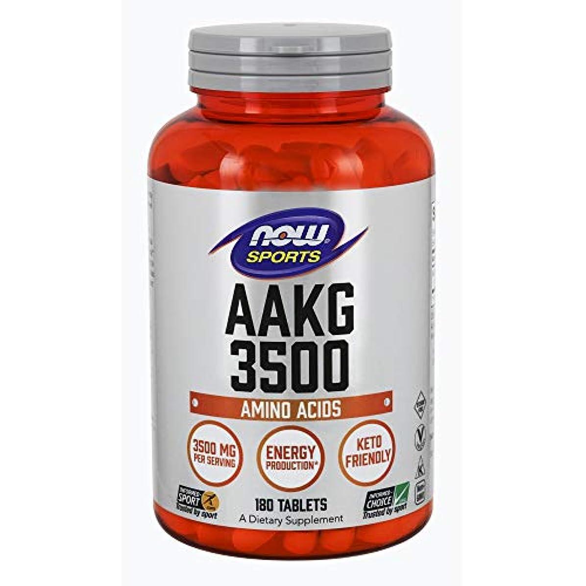 気付く忙しい定数[海外直送品] ナウフーズ AAKG3500(L-アルギニン-アルファ-ケトグルタレイト) 180錠