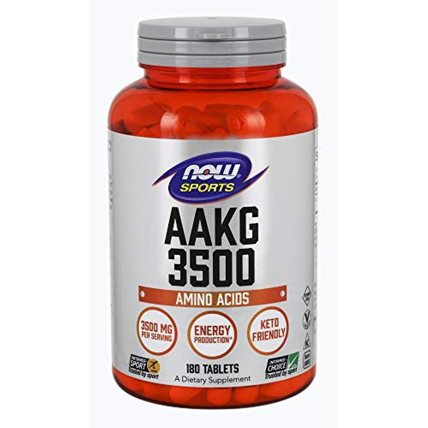 簡単な軽減する光[海外直送品] ナウフーズ AAKG3500(L-アルギニン-アルファ-ケトグルタレイト) 180錠