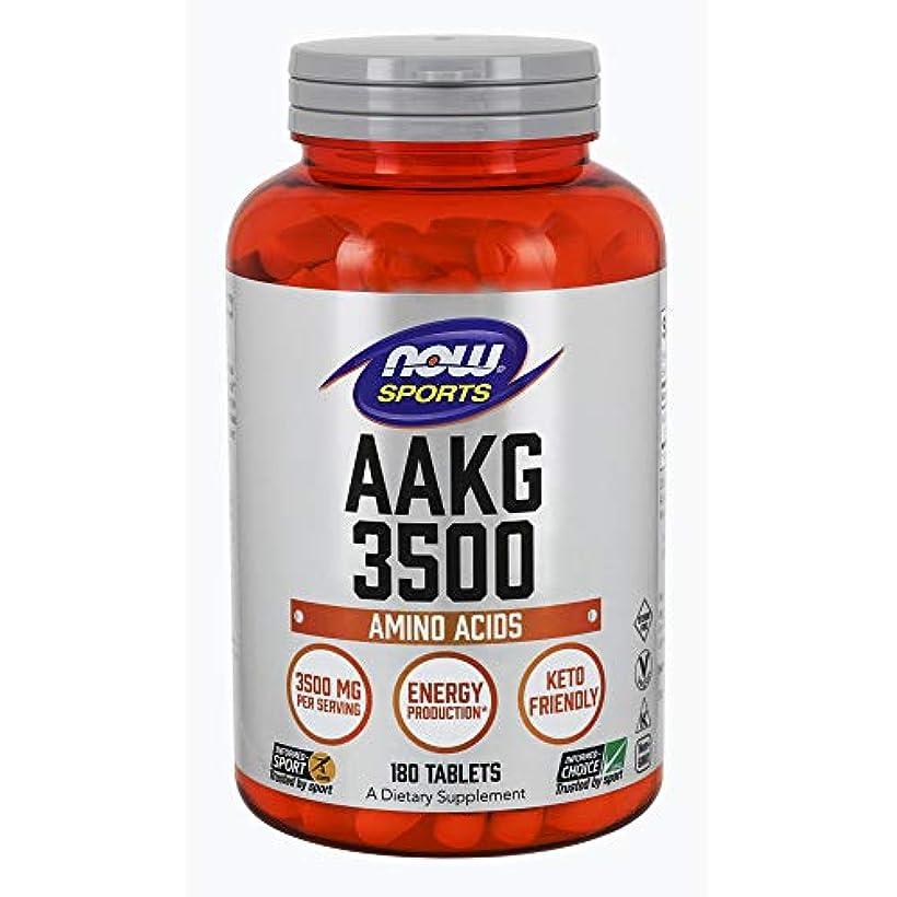 雄弁家無町[海外直送品] ナウフーズ AAKG3500(L-アルギニン-アルファ-ケトグルタレイト) 180錠