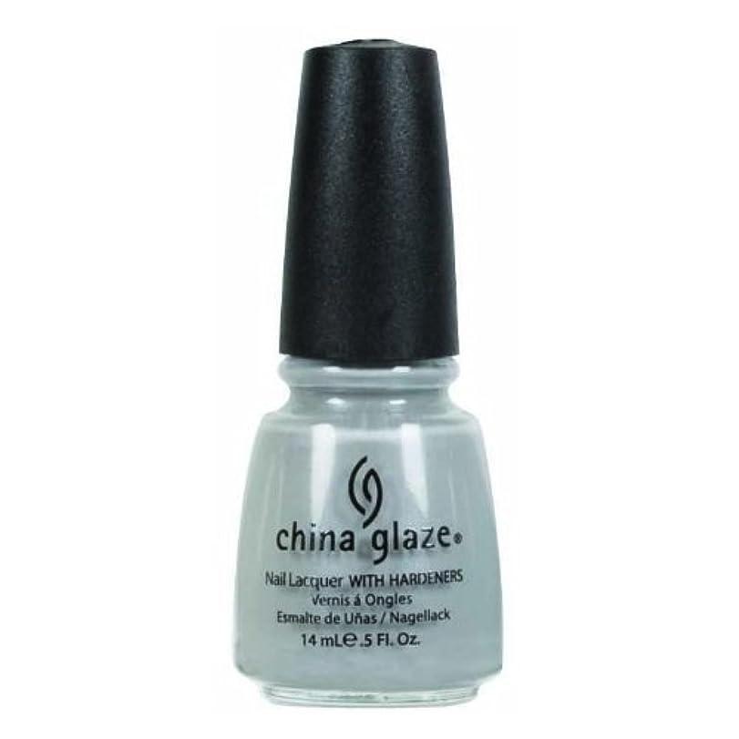 墓地靄高速道路CHINA GLAZE Nail Lacquer - Anchors Away - Pelican Gray
