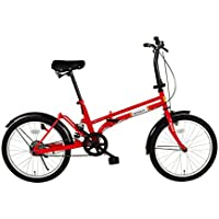 RENAULT(ルノー) 20インチ折畳自転車 FDB20 リアサスペンション搭載 MG-RN20R ヴァーミリオン