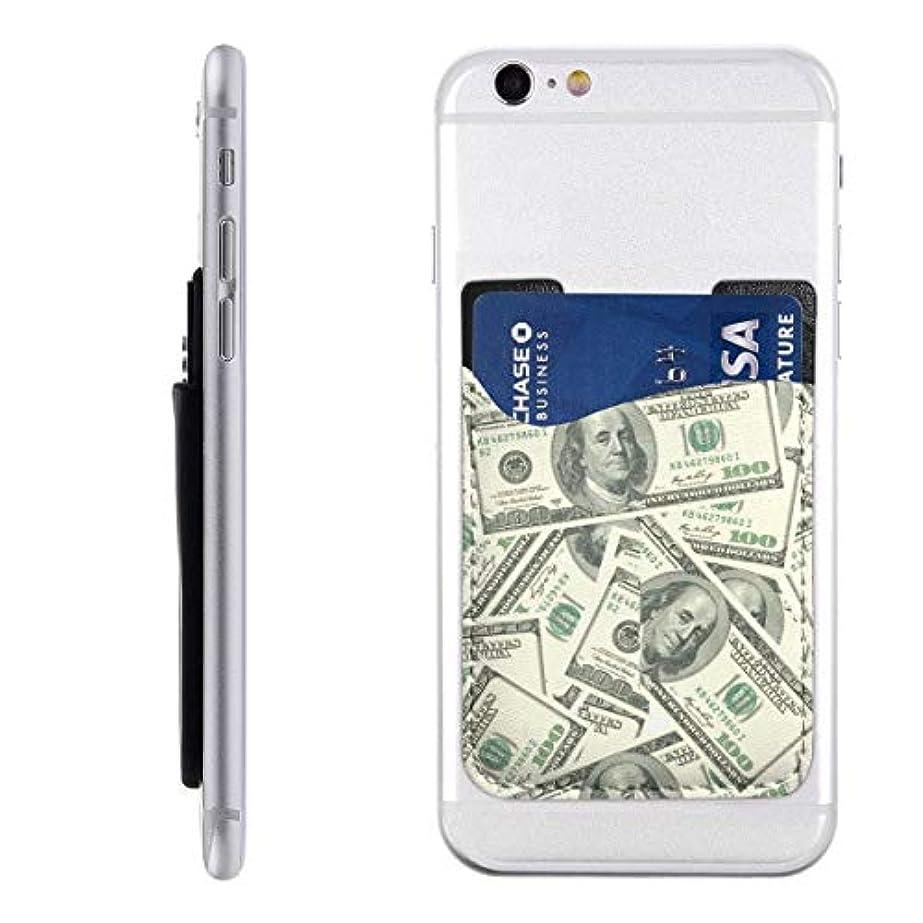 ファッション無効足PU スマホ カードケース 貼り付け ドル スマホステッカー背面貼 カード収納 大容量 軽量 持ち運びが簡単 全機種対応 6.2X9CM