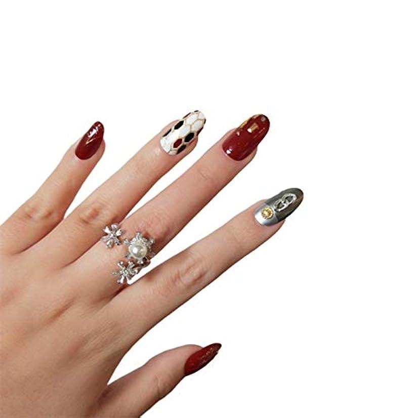 NANNAN ネイルチップ ネイルチップ つけ爪 付け爪 つけ方簡単 ネイル デコネイルコレクション シール ハロウィン 母の日 パーティ 人気 毎日変身 24枚セット