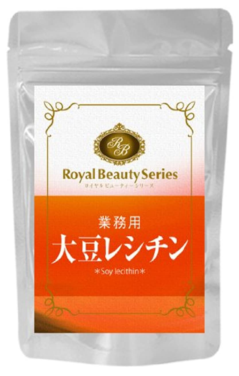 コマース実際の四分円ロイヤルビューティーシリーズ 業務用 大豆レシチン 300mg x270粒