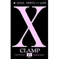 X(11) (あすかコミックス)