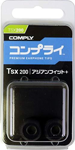Comply(コンプライ) Tsx-200 ブラック Mサイズ 1ペア アジアンフィット 耳垢ガード付き イヤホンチップス Comfort+ Sony WF-SP700N, WF-1000X, MDR-XB, B&O Play, Final E2000, Phillips SHE9720他 高音質 遮音性 フィット感 脱落防止イヤーピース 「国内正規品」HC29-20502-01