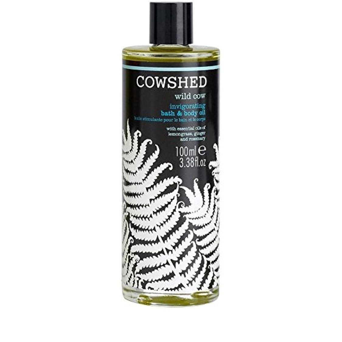 封建便利ゾーンCowshed Wild Cow Invigorating Bath and Body Oil 100ml - 牛舎野生牛爽快バス、ボディオイル100ミリリットル [並行輸入品]