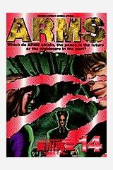 Arms (14) (少年サンデーコミックススペシャル) コミック