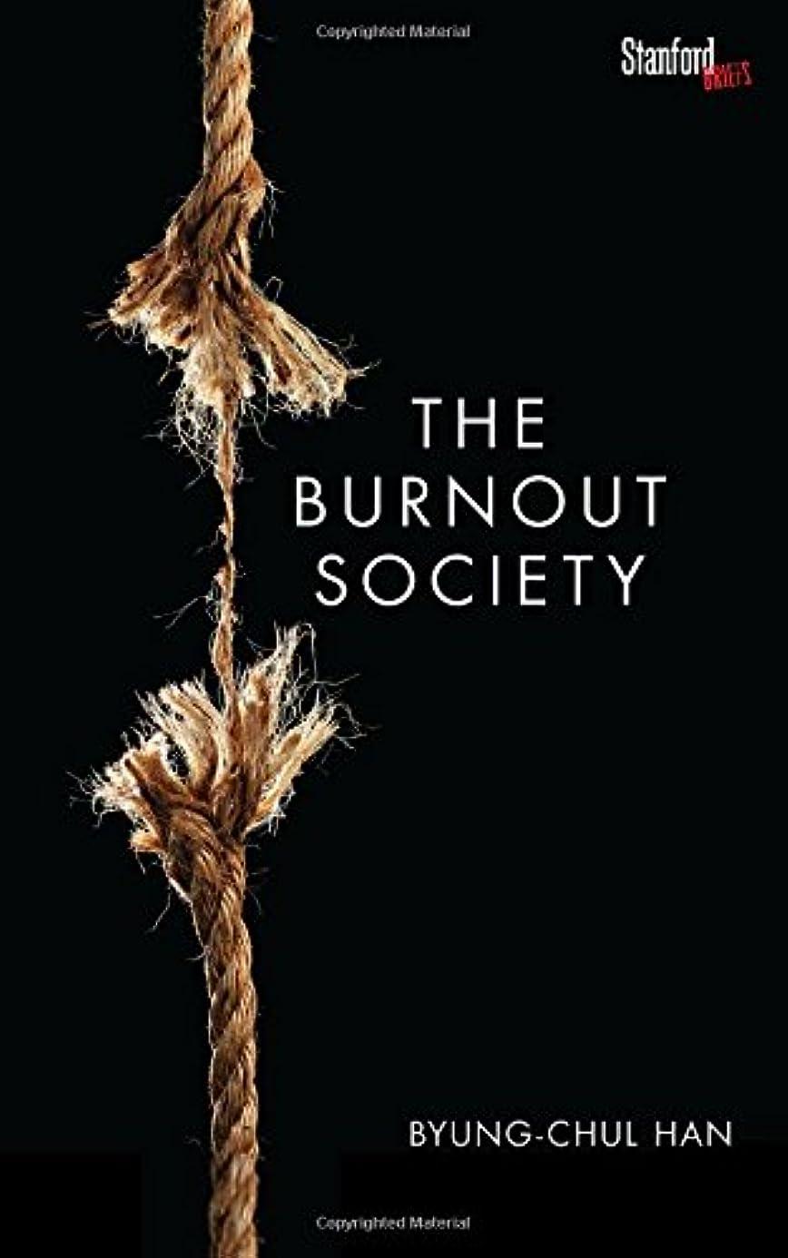 ペパーミントバイナリ土曜日The Burnout Society